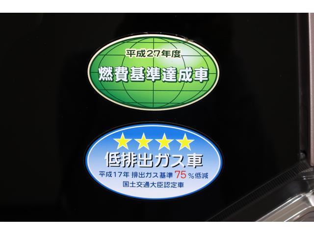 ホンダ N BOX G・Lパッケージ ナビ オートエアコン