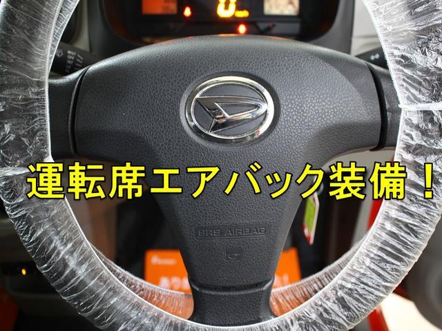 ダイハツ ミライース L SA 純正オーディオ ETC 内外装清掃済 半年保証