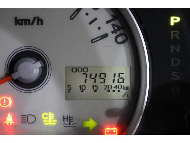 走行距離は74916Kmです