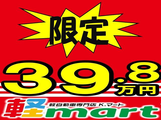 Xスペシャルキーレス盗難防止純正オーディオ保証付(2枚目)