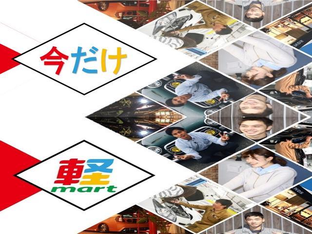 Xスペシャルキーレス盗難防止純正オーディオ保証付(4枚目)