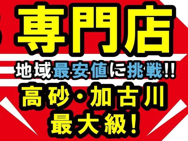 L スマートセレクションSA鉄板キーエコアイドル保証付(3枚目)