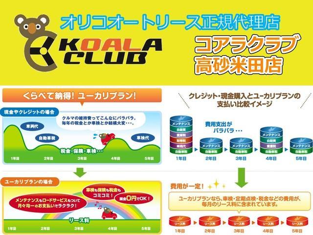 X SAキーレス盗難防止エコアイドルアルミホイール保証付(2枚目)