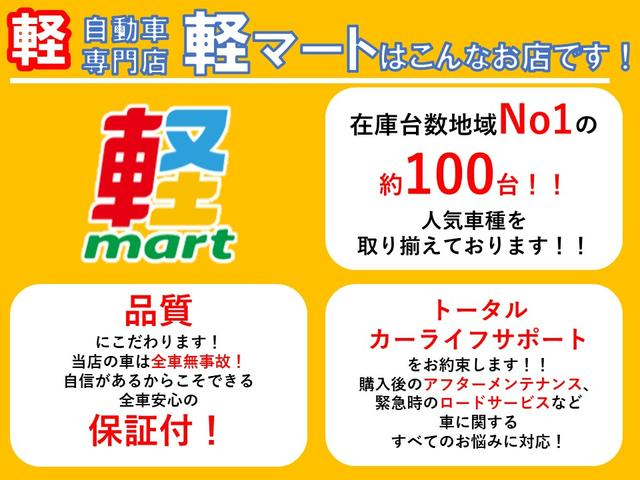 X SAキーレス盗難防止エコアイドルアルミホイール保証付(3枚目)