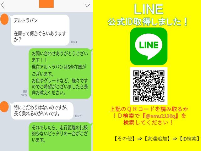 X SAキーレス盗難防止エコアイドルアルミホイール保証付(5枚目)