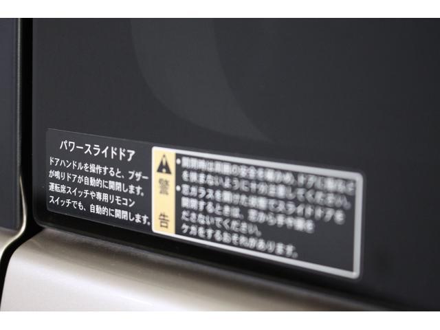 「スズキ」「パレットSW」「コンパクトカー」「兵庫県」の中古車34