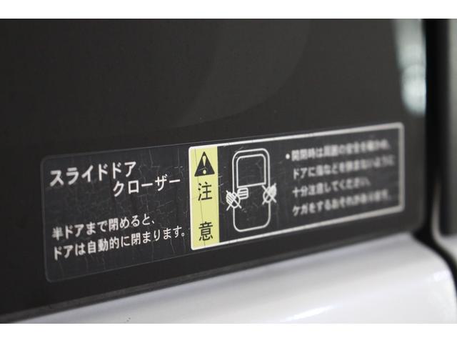 「スズキ」「パレットSW」「コンパクトカー」「兵庫県」の中古車24