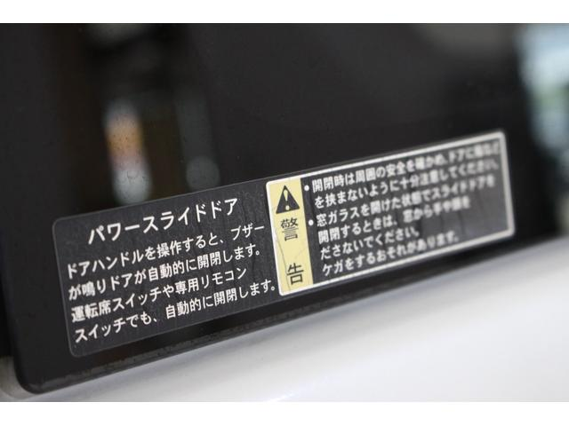 「スズキ」「パレットSW」「コンパクトカー」「兵庫県」の中古車33