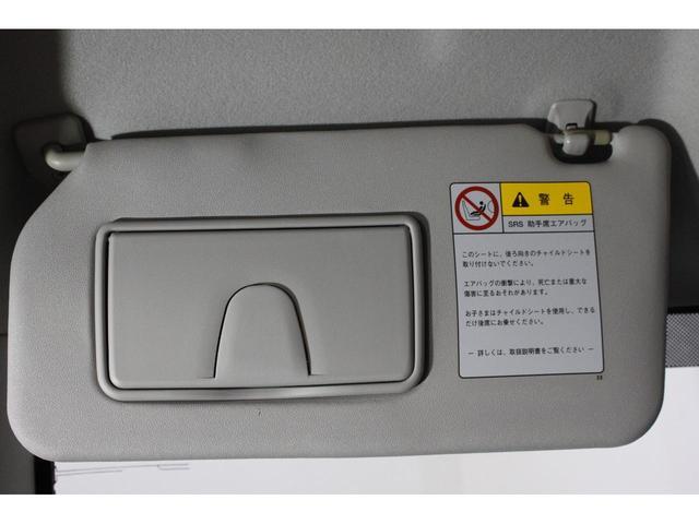 「スズキ」「アルトラパン」「軽自動車」「兵庫県」の中古車56