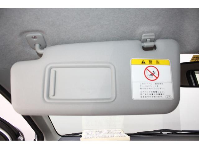 「ダイハツ」「ミライース」「軽自動車」「兵庫県」の中古車56