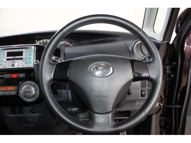 「ダイハツ」「タント」「コンパクトカー」「兵庫県」の中古車43