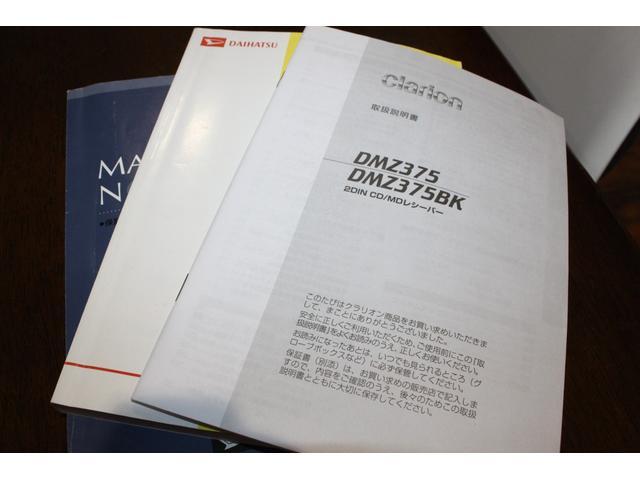 「ダイハツ」「タント」「コンパクトカー」「兵庫県」の中古車57