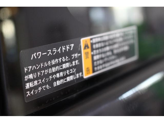「日産」「ルークス」「コンパクトカー」「兵庫県」の中古車35