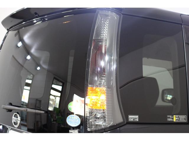 「日産」「ルークス」「コンパクトカー」「兵庫県」の中古車40