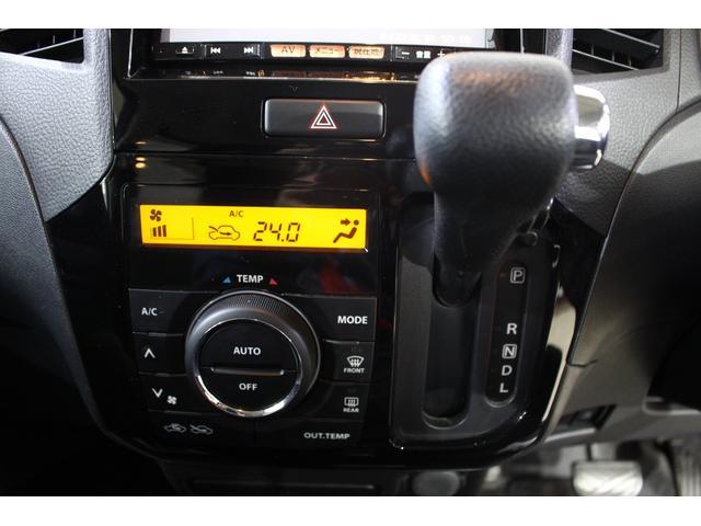 「日産」「ルークス」「コンパクトカー」「兵庫県」の中古車52