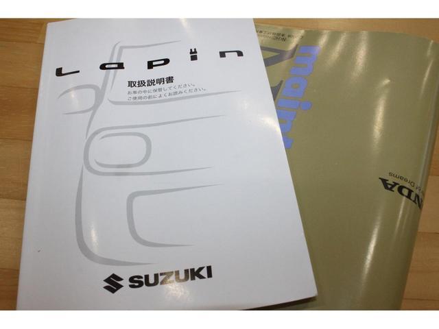 「スズキ」「アルトラパン」「軽自動車」「兵庫県」の中古車71