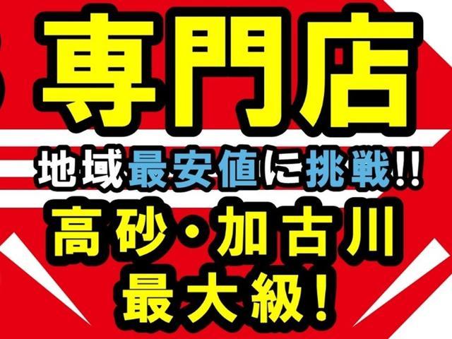 Gキーレス盗難防止アイドリングストップ純正オーディオ保証付(3枚目)