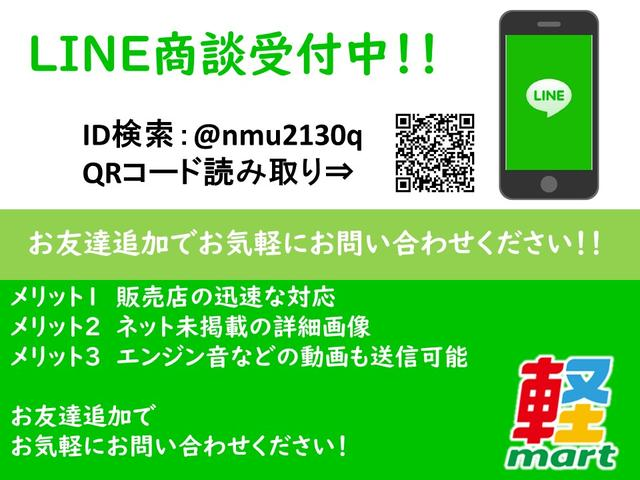 Gキーレス盗難防止アイドリングストップ純正オーディオ保証付(5枚目)