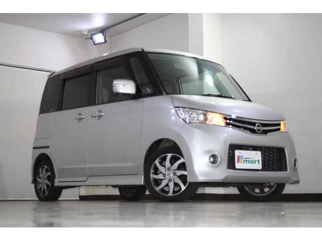 「日産」「ルークス」「コンパクトカー」「兵庫県」の中古車16