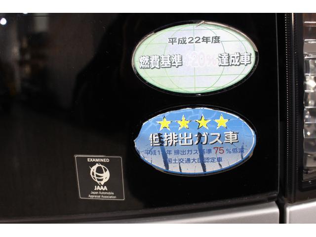 「日産」「ルークス」「コンパクトカー」「兵庫県」の中古車33