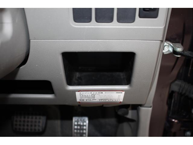 「ダイハツ」「ムーヴコンテ」「コンパクトカー」「兵庫県」の中古車42
