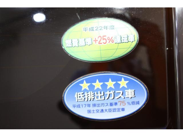「ダイハツ」「ミラカスタム」「軽自動車」「兵庫県」の中古車36