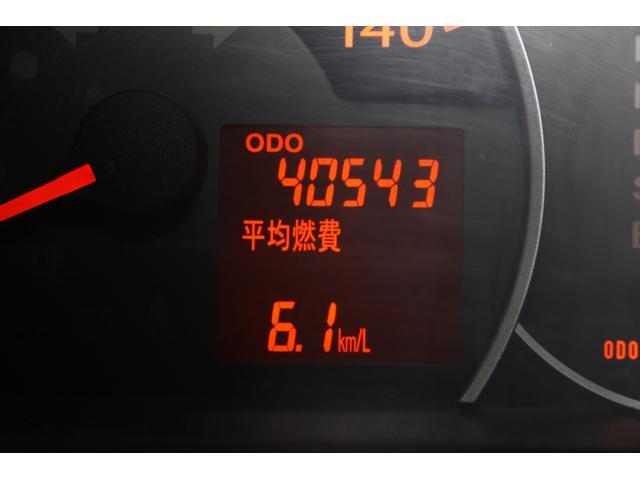 「ダイハツ」「ミラカスタム」「軽自動車」「兵庫県」の中古車49