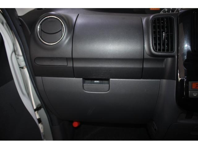「ダイハツ」「タント」「コンパクトカー」「兵庫県」の中古車56