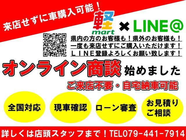 「日産」「ルークス」「コンパクトカー」「兵庫県」の中古車5