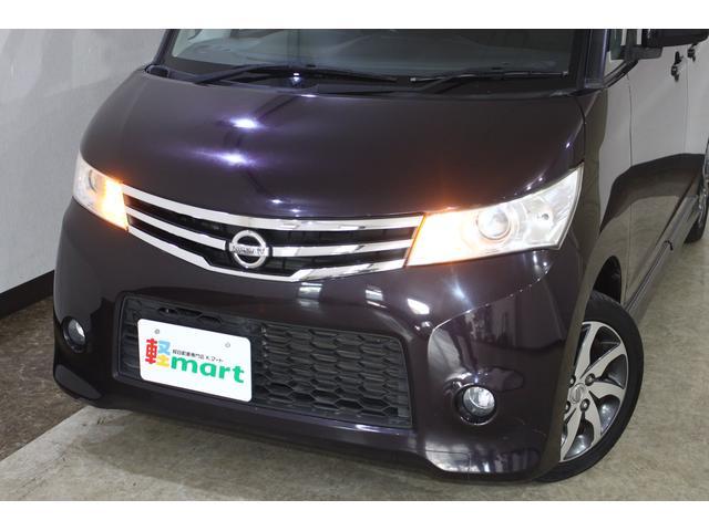 「日産」「ルークス」「コンパクトカー」「兵庫県」の中古車8
