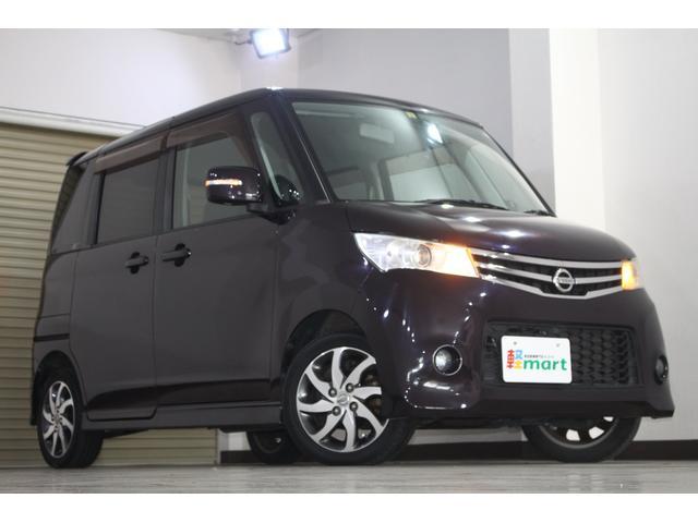 「日産」「ルークス」「コンパクトカー」「兵庫県」の中古車18