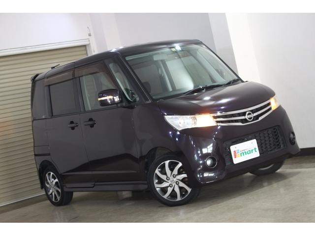 「日産」「ルークス」「コンパクトカー」「兵庫県」の中古車19