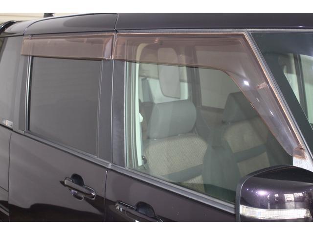 「日産」「ルークス」「コンパクトカー」「兵庫県」の中古車23