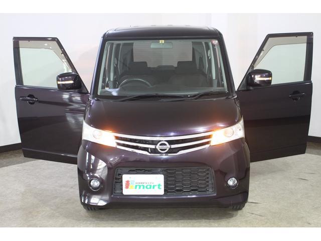 「日産」「ルークス」「コンパクトカー」「兵庫県」の中古車30