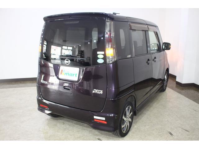 「日産」「ルークス」「コンパクトカー」「兵庫県」の中古車37