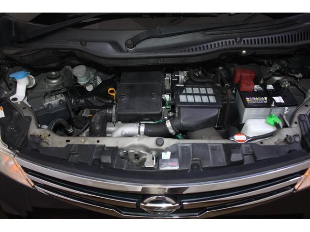 「日産」「ルークス」「コンパクトカー」「兵庫県」の中古車75