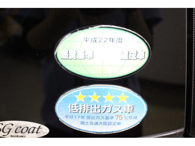 リミテッド ワンオーナースマートキーHIDヘッドライト純正アルミバックカメラオートライトHDDナビフルセグTV盗難防止室内清掃済み保証付き(42枚目)