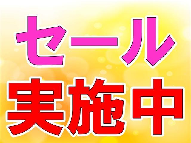 軽マートは兵庫県高砂市にある軽自動車専門店です!39.8万円を中心にお求めやすい価格でお車をご用意しております!!