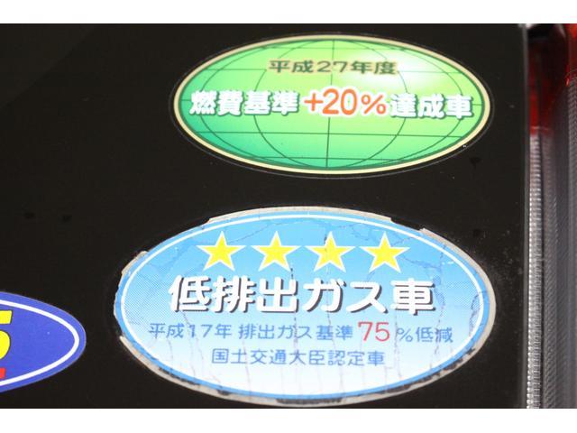 FX シートヒーターキーレス外装補修済み盗難防止清掃済保証付(39枚目)