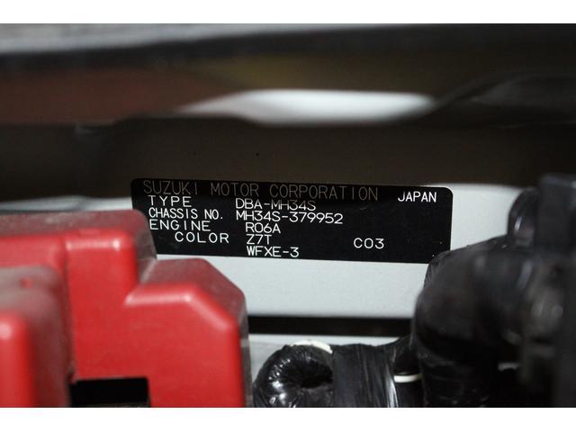 FX シートヒーターキーレス外装補修済み盗難防止清掃済保証付(70枚目)