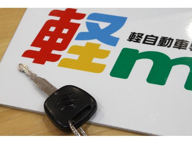 FX シートヒーターキーレス外装補修済み盗難防止清掃済保証付(71枚目)