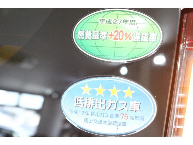 FX キーレスキーシートヒーターCDステレオESPアイドリングストッププライバシーガラス(47枚目)