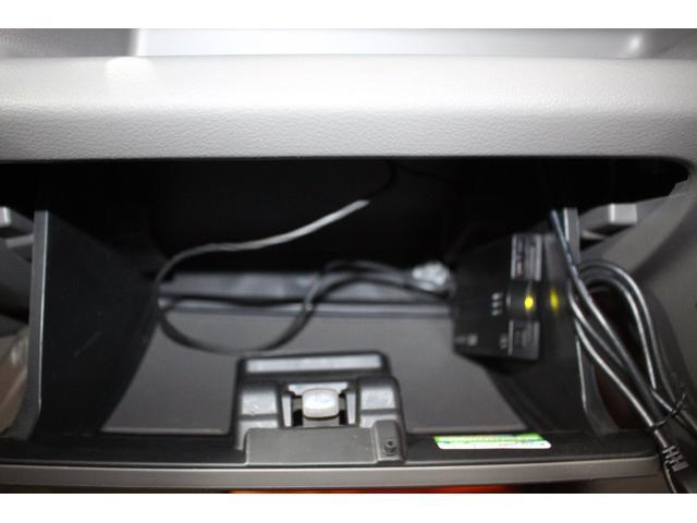 ジョインターボ ETC Bluetooth フルセグ 社外SDナビ バックカメラ DVD キーレスキー(64枚目)