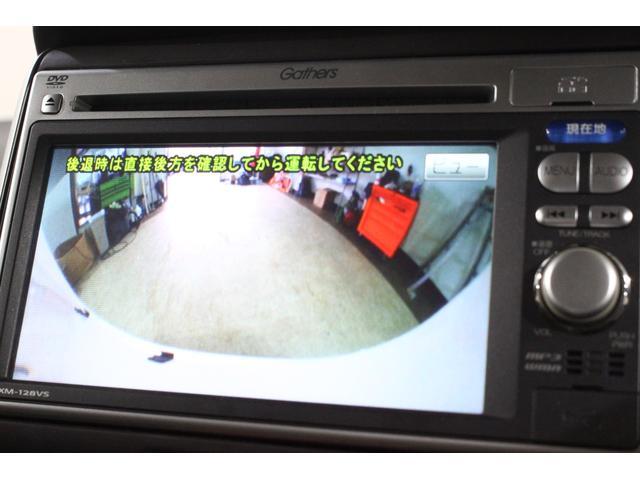 G・Lパッケージ スマートキーバックカメラ片側電動スライドドアワンセグUSB室内清掃済保証付(58枚目)