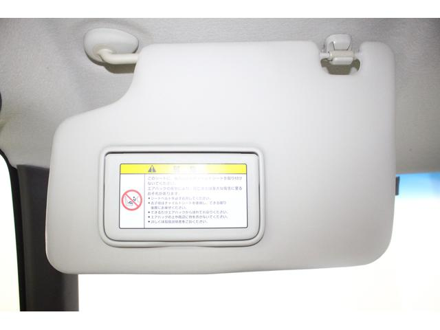 G・Lパッケージ スマートキーバックカメラ片側電動スライドドアワンセグUSB室内清掃済保証付(61枚目)