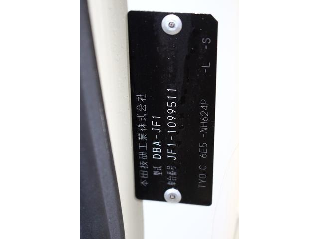 G・Lパッケージ スマートキーバックカメラ片側電動スライドドアワンセグUSB室内清掃済保証付(73枚目)