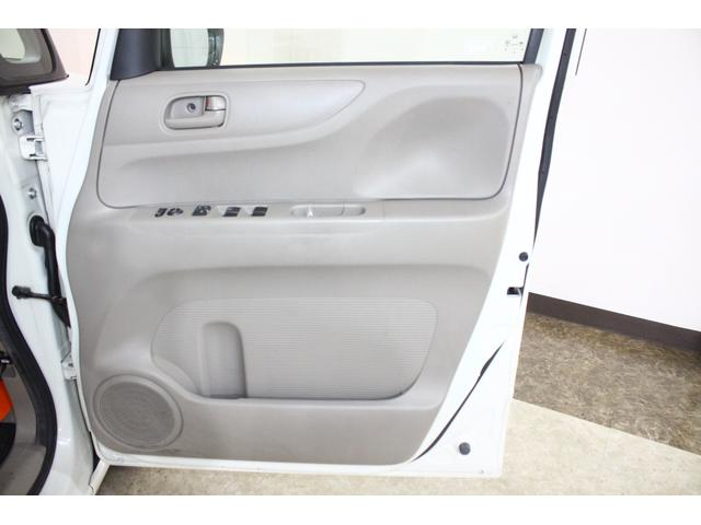 G・Lパッケージ スマートキープッシュスタート片側電動スライドドアAAC純正AWアイドリングストップ盗難防止清掃済保証付(37枚目)