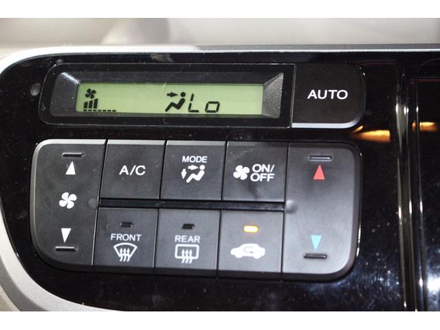 G・Lパッケージ スマートキープッシュスタート片側電動スライドドアAAC純正AWアイドリングストップ盗難防止清掃済保証付(55枚目)