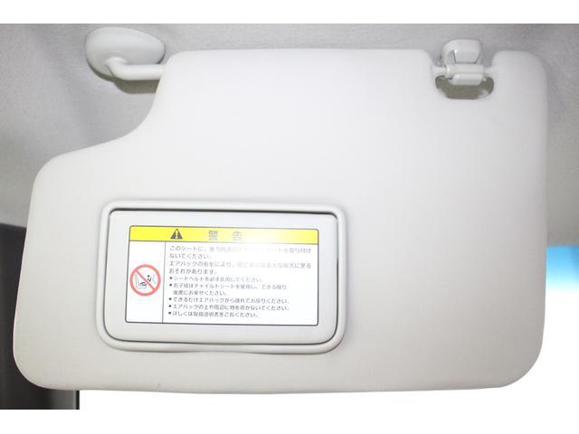 G・Lパッケージ スマートキープッシュスタート片側電動スライドドアAAC純正AWアイドリングストップ盗難防止清掃済保証付(62枚目)