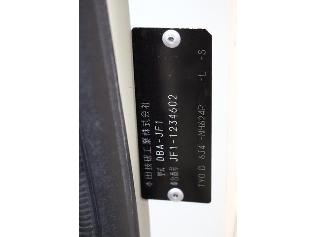 G・Lパッケージ スマートキープッシュスタート片側電動スライドドアAAC純正AWアイドリングストップ盗難防止清掃済保証付(72枚目)